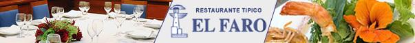 Ver la carta completa actual de El Faro de Cádiz