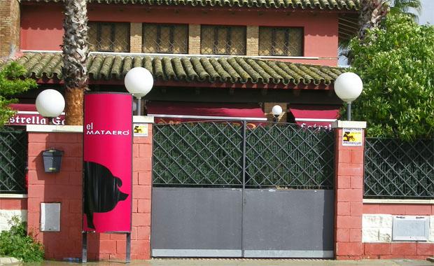 La puerta de entrada de El Mataero de Jerez, situado junto a la avenida de Arcos. Foto: Cosas de Comé.