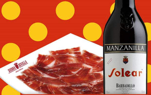 Imagen de la web creada especialmente por Barbadillo para promocionar durante la feria de Sevilla la manzanilla Solear junto a su jamón ibérico de bellota Sierra de Sevilla.