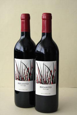 El tinto de la bodega Regantío correspondiente a la vendimia de 2009. Foto: Lola Monforte