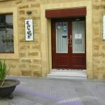 Restaurante Atxuri fachada