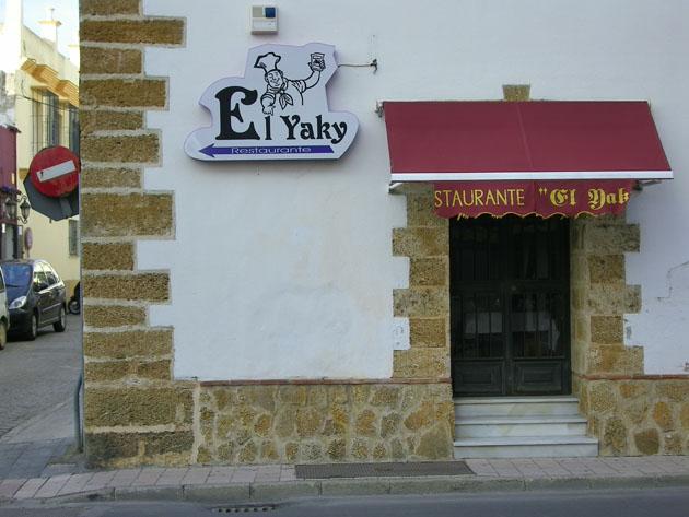 El restaurante El Yaki de Puerto Real dispondrá ahora de tapas y también venderá los famosos pastelitos de Belén. Foto: Cosas de Comé.